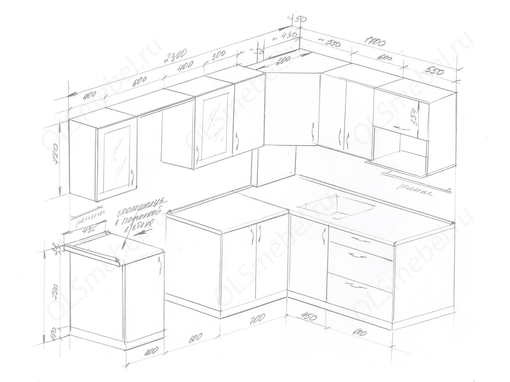 Кухня 2300/1700мм