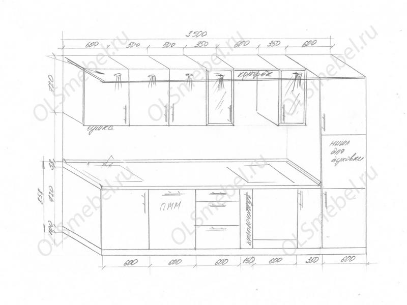 Кухня 3500мм прямая со шкафом-пеналом