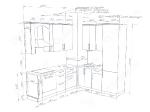 Кухня 1900/1550 с воздуховодом в углу