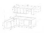 Кухня 1600/2900 со скосом