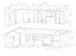 Кухня 1050/3350мм с вогнутым фасадом